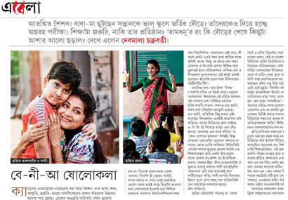June 09, ebela. Review