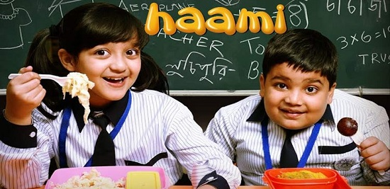 Eros, Windows collaborate for their next Bengali venture 'Haami'