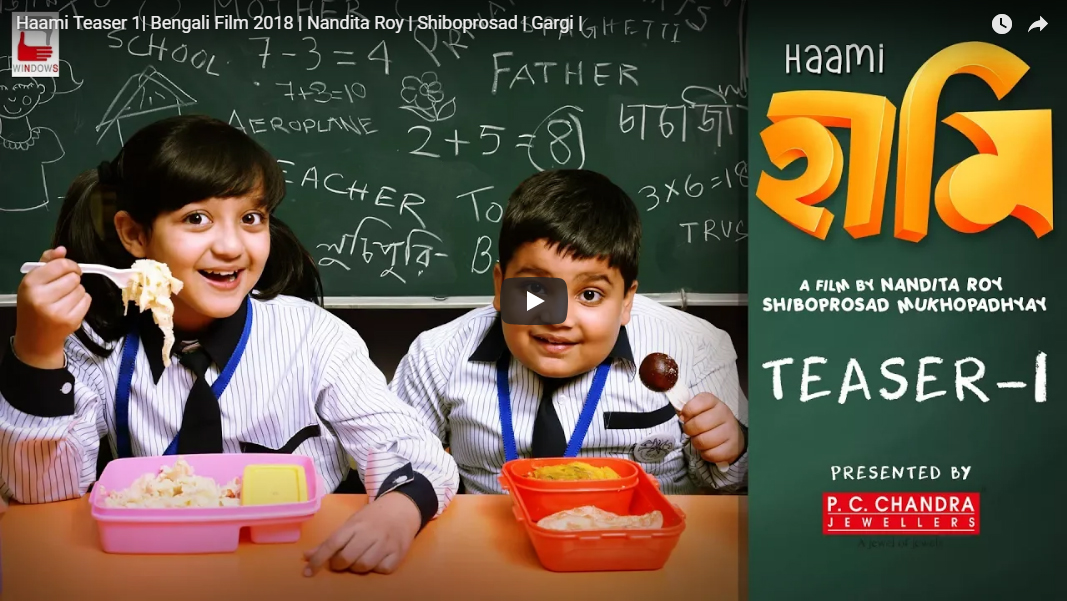 'HAAMI' Is A Film For Both : The Parents And The Child,,!