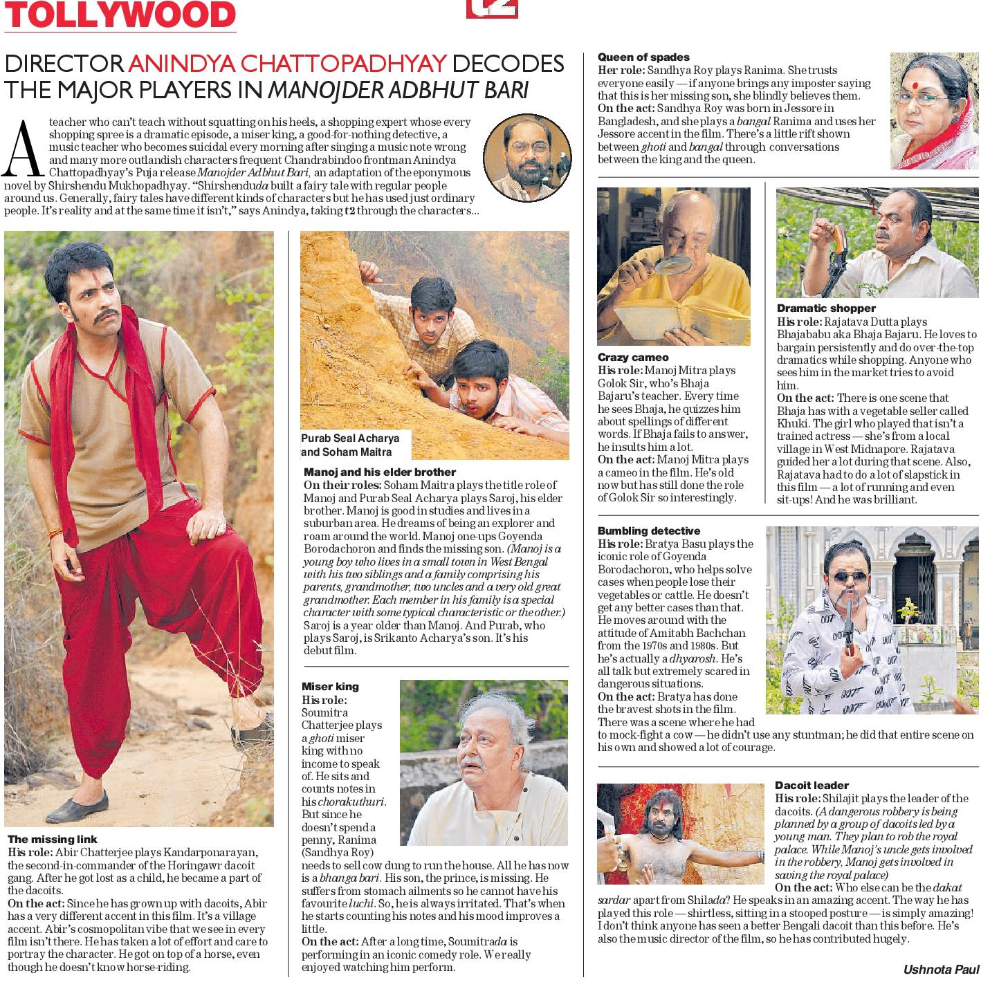 DIRECTOR ANINDYA CHATTOPADHYAY DECODES THE MAJOR PLAYERS IN MANOJDER ADBHUT BARI