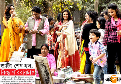11 June, 2015: Ey Shomoy – Review