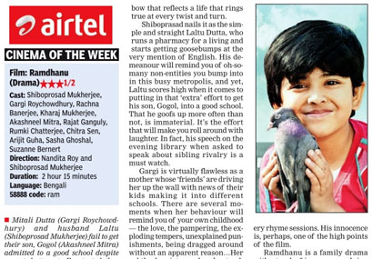 June 09,2014: Times of India Review