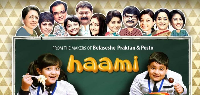 Movie Review of the famous Bengali Film, Haami